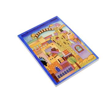 תמונה של בלוק עמנואל 7/11- רימונים - 72225-2 | יאיר עמנואל