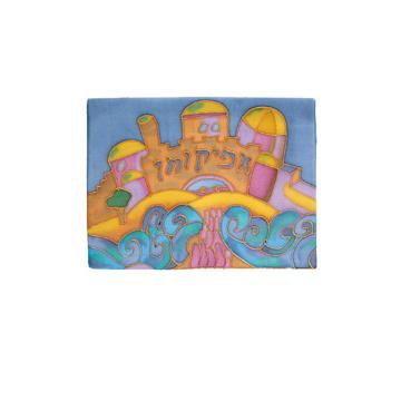 תמונה של כיסוי אפיקומן - ציור יד על משי - AFB-1 | יאיר עמנואל