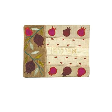תמונה של כיסוי אפיקומן - אפליקציה משי פראי - רימונים פסים זהב - AFR-6 | יאיר עמנואל