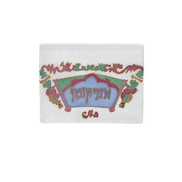 תמונה של כיסוי אפיקומן - ציור יד על משי - AFS-2 | יאיר עמנואל