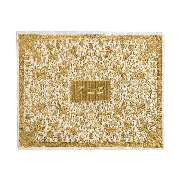 תמונה של כיסוי חלה - רקמה מלאה - זהב - CMC-5 | יאיר עמנואל