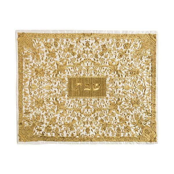 Picture of כיסוי חלה - רקמה מלאה - זהב - CMC-5   יאיר עמנואל