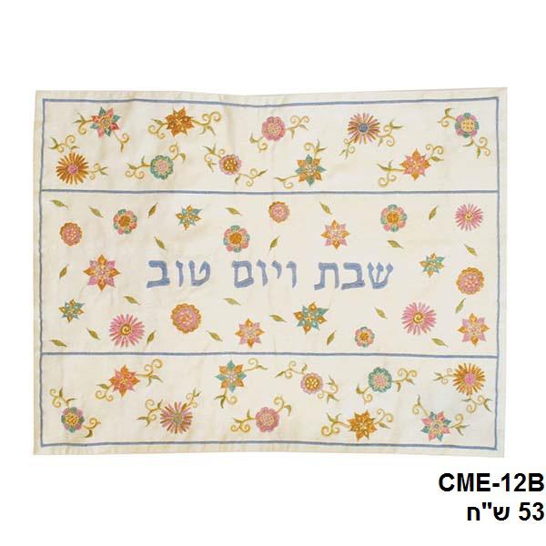 תמונה של כיסוי חלה רקמת מכונה - פרחים - בהיר - CME-12B   יאיר עמנואל