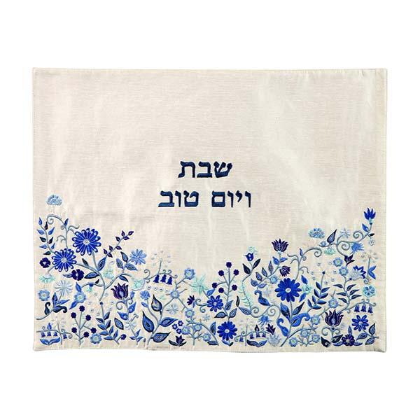 תמונה של כיסוי חלה רקמת מכונה - פרחים - כחול - CME-23B   יאיר עמנואל
