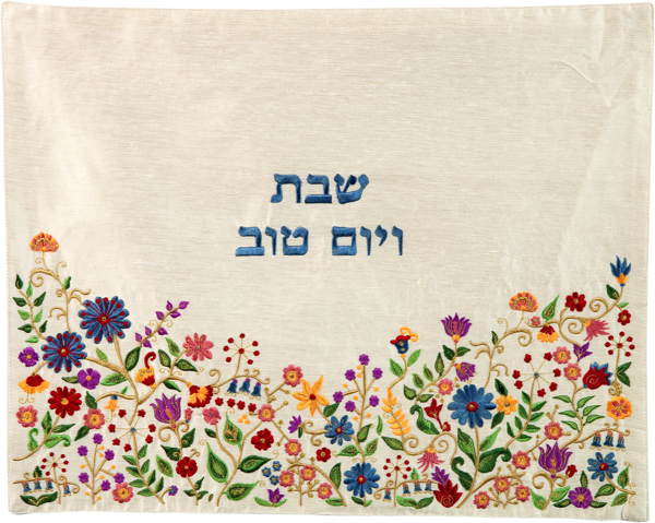 תמונה של כיסוי חלה רקמת מכונה - פרחים - צבעוני - CME-23M   יאיר עמנואל