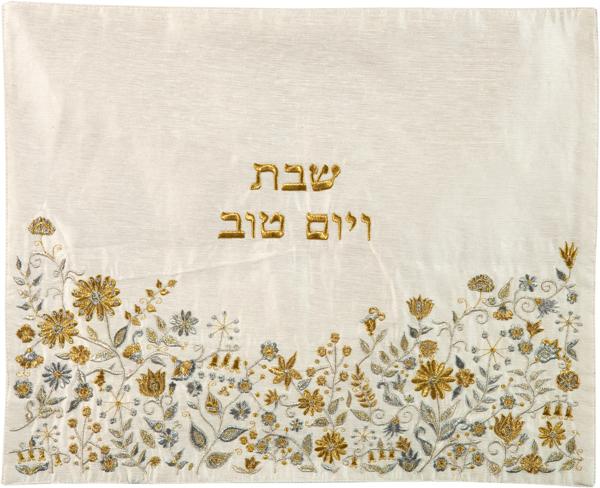 תמונה של כיסוי חלה רקמת מכונה - פרחים - כסף + זהב - CME-23Z | יאיר עמנואל