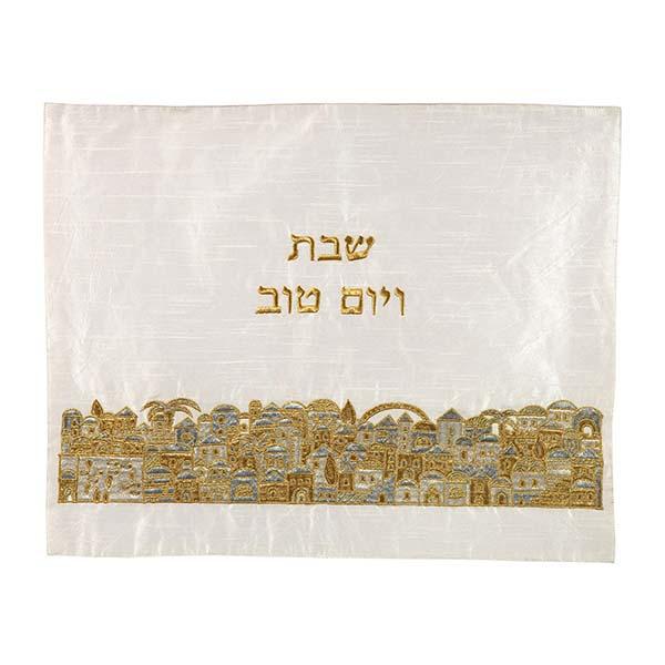 תמונה של כיסוי חלה - רקמה- ירושלים - כסף + זהב - CMG-10 | יאיר עמנואל