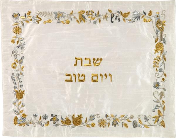 Picture of כיסוי חלה - רקמה - פרחים - כסף + זהב - CMG-15 | יאיר עמנואל