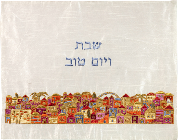 תמונה של כיסוי חלה - רקמה - ירושלים - צבעוני - CMG-8   יאיר עמנואל