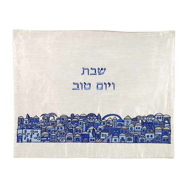 Picture of כיסוי חלה - רקמה - ירושלים - כחול - CMG-9   יאיר עמנואל