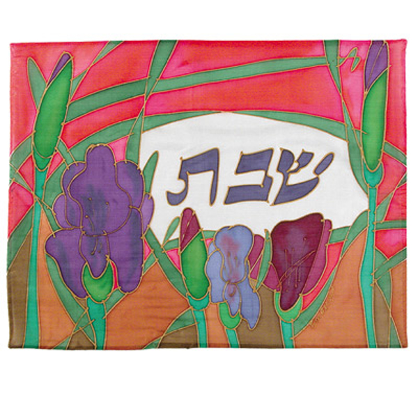 Picture of כיסוי חלה - ציור על משי - אירוסים כתום - CSE-10 | יאיר עמנואל