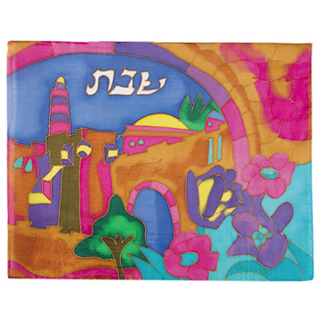 תמונה של כיסוי חלה - ציור על משי - עיר דוד - CSE-11   יאיר עמנואל