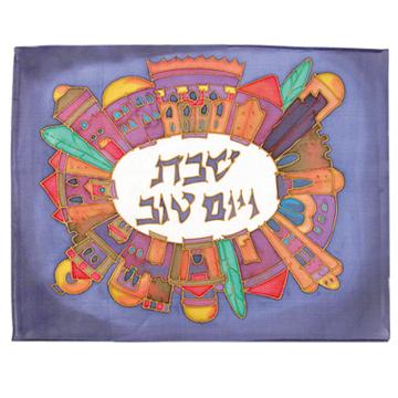 תמונה של כיסוי חלה - ציור על משי - ירושלים אובל - CSS-1   יאיר עמנואל