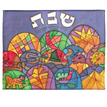 תמונה של כיסוי חלה - ציור על משי - 12 שבטים - CSS-2   יאיר עמנואל
