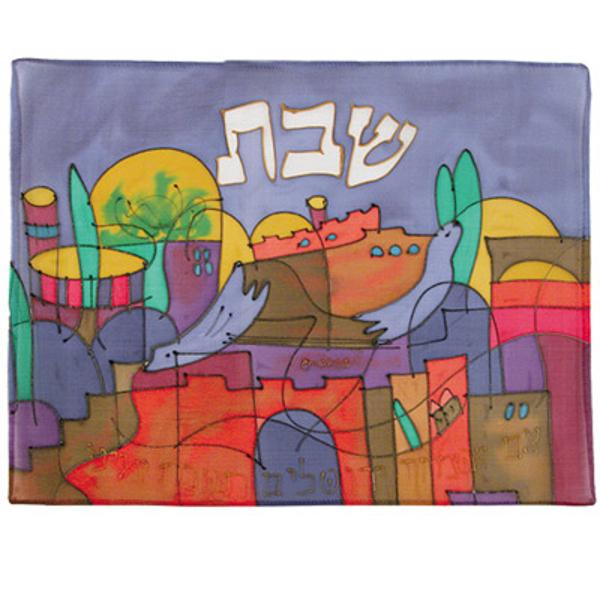 תמונה של כיסוי חלה - ציור על משי - ירושלים יונים - CSS-6   יאיר עמנואל