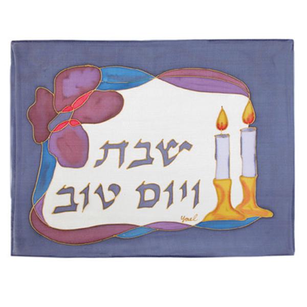 Picture of כיסוי חלה - ציור על משי - פמוטים + פרח - CSY-15 | יאיר עמנואל