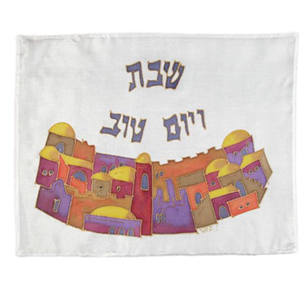 תמונה של כיסוי חלה - ציור על משי - ירושלים - צבעוני - CSY-16 | יאיר עמנואל