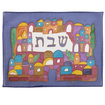תמונה של כיסוי חלה - ציור על משי - ירושלים ארמני - CSY-18   יאיר עמנואל