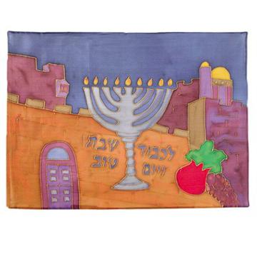תמונה של כיסוי חלה - ציור על משי - מנורה + ירושלים - CSY-3   יאיר עמנואל