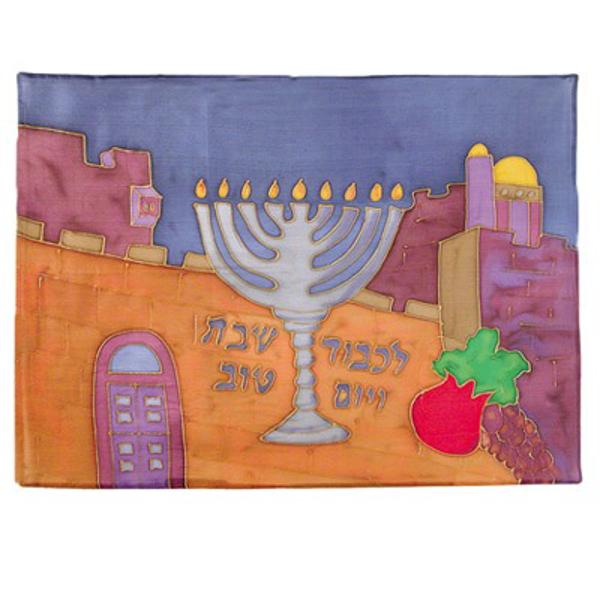 תמונה של כיסוי חלה - ציור על משי - מנורה + ירושלים - CSY-3 | יאיר עמנואל