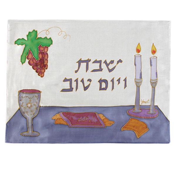 Picture of כיסוי חלה - ציור על משי - שולחן שבת - CSY-5   יאיר עמנואל