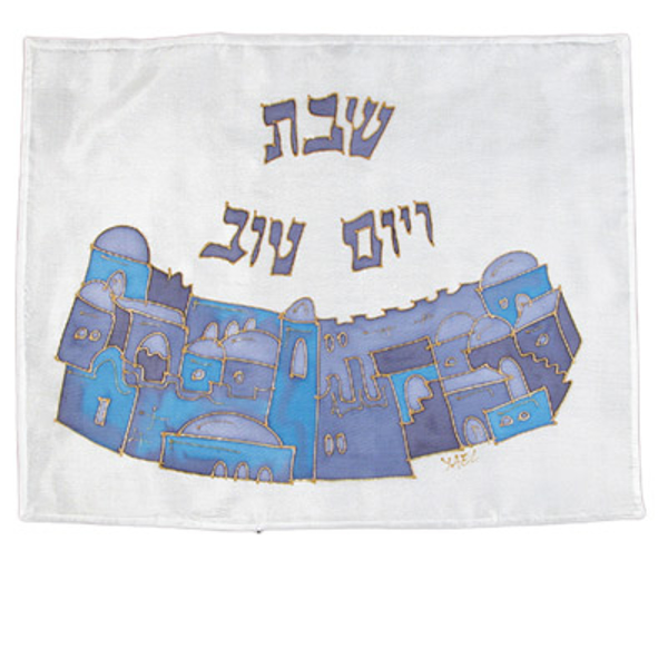 Picture of כיסוי חלה - ציור על משי - ירושלים כחול - CSY-6 | יאיר עמנואל