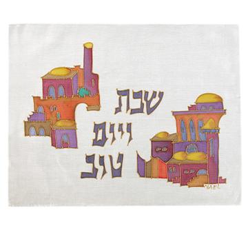 תמונה של כיסוי חלה - ציור על משי - בתים - צבעוני - CSY-8   יאיר עמנואל