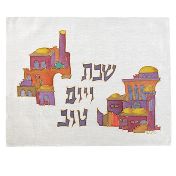 תמונה של כיסוי חלה - ציור על משי - בתים - צבעוני - CSY-8 | יאיר עמנואל
