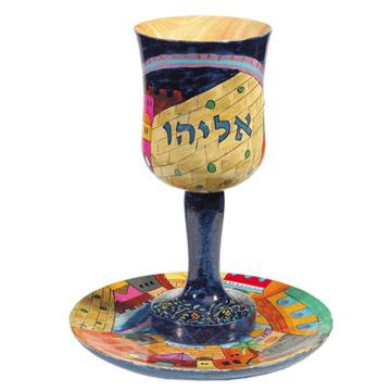 תמונה של גביע קידוש + תחתית - ציור יד על עץ - אליהו - CU-4 | יאיר עמנואל