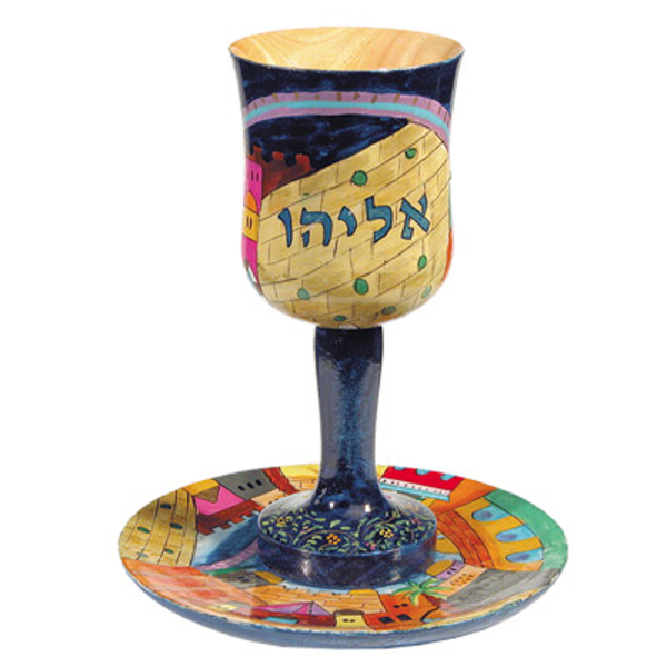Picture of גביע קידוש + תחתית - ציור יד על עץ - אליהו - CU-4 | יאיר עמנואל