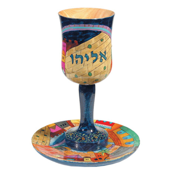 תמונה של גביע קידוש גדולה + צלחת - ציור יד על עץ - אליהו - CUL-4 | יאיר עמנואל