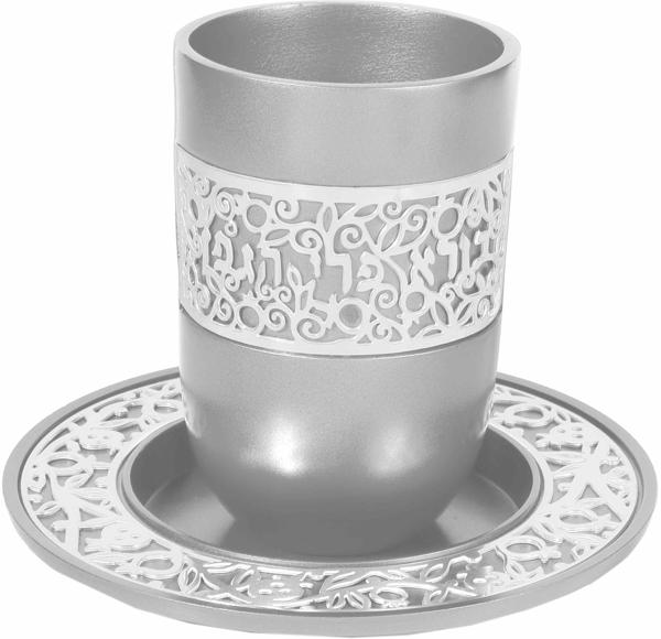 תמונה של כוס קידוש + תחרה כסף - אלומיניום - CUR-1 | יאיר עמנואל