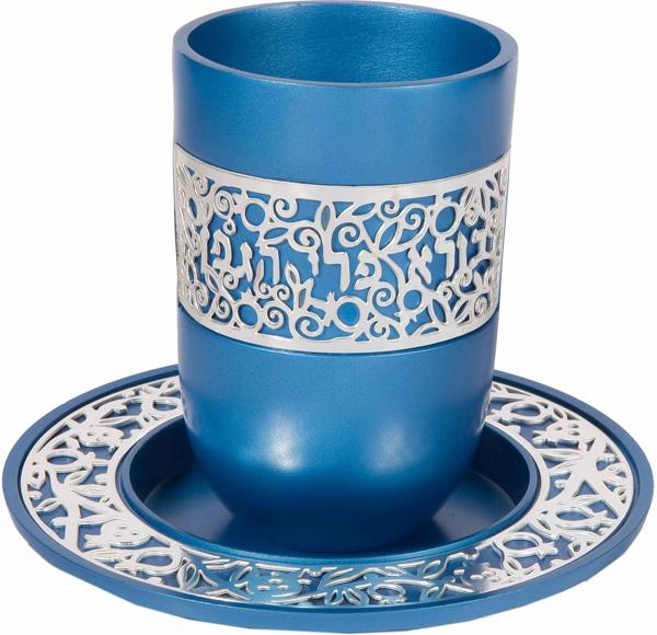 תמונה של כוס קידוש + תחרה כסף - כחול - CUR-4   יאיר עמנואל