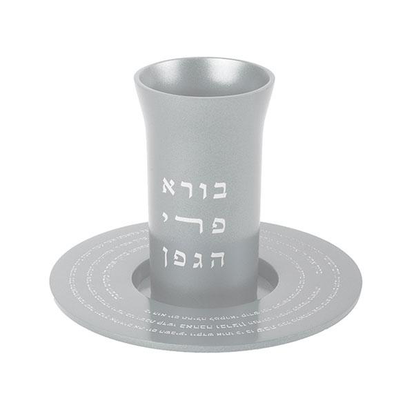 Picture of כוס קידוש - קידוש - כסוף - CUX-1 | יאיר עמנואל