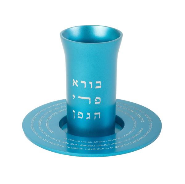 Picture of כוס קידוש - קידוש - טורקיז - CUX-2 | יאיר עמנואל