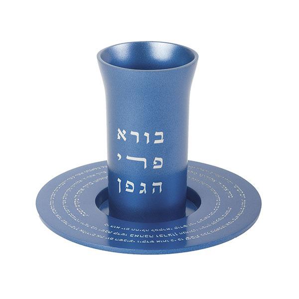 תמונה של כוס קידוש - קידוש - כחול - CUX-3   יאיר עמנואל