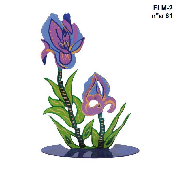 תמונה של פרח חיתוך לייזר + ציור יד - סגול - FLM-2 | יאיר עמנואל