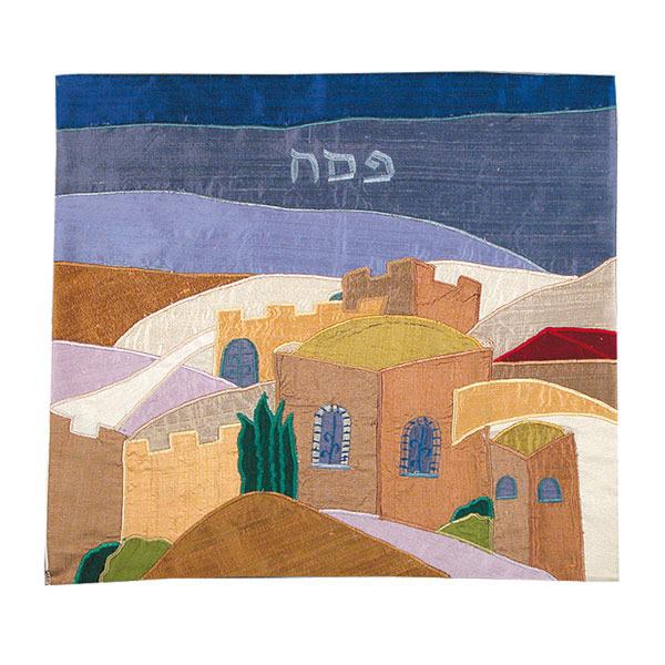 Picture of כיסוי מצה - אפליקציה משי פראי - ירושלים (3 בטנות) - MAS-5 | יאיר עמנואל