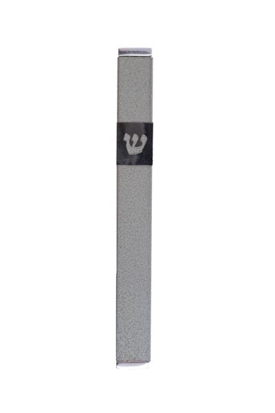 """תמונה של מזוזה """"ש"""" נירוסטה 12 ס""""מ - אפור - MF-18   יאיר עמנואל"""