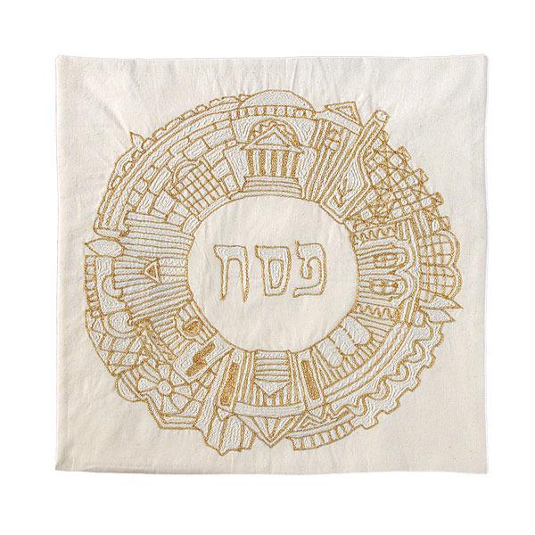 Picture of כיסוי מצה רקמת יד - ירושלים עגול- זהב (3 בטנות) - MHE-12   יאיר עמנואל