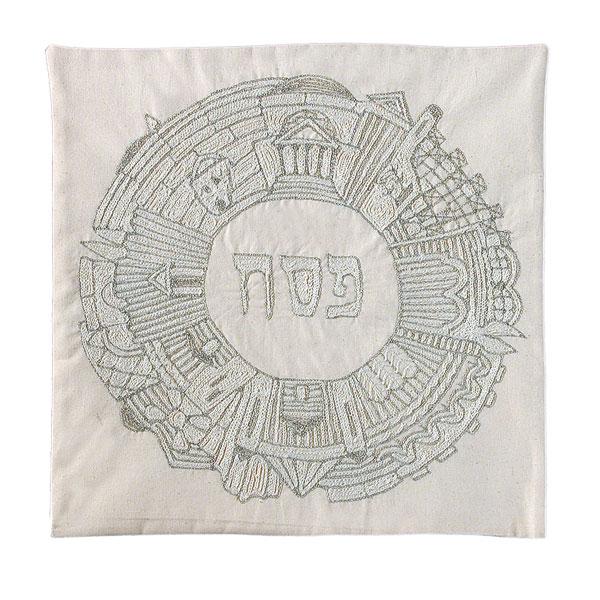 תמונה של כיסוי מצה רקמת יד - ירושלים עגול - כסף (3 בטנות) - MHE-6 | יאיר עמנואל