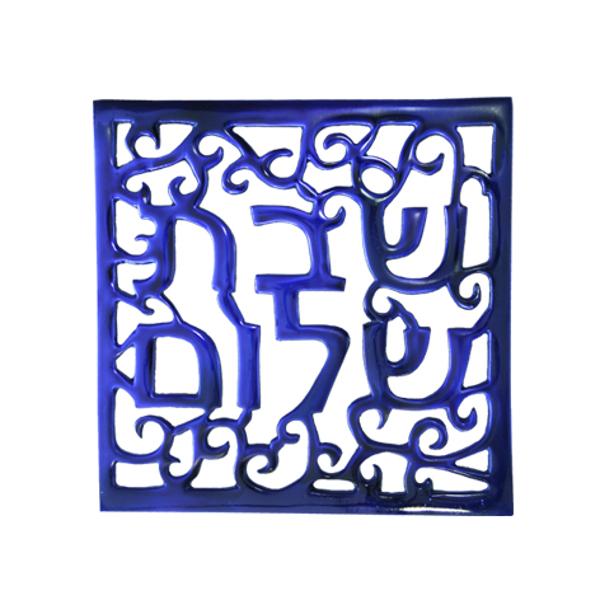 תמונה של תחתית לסיר אלומיניום - צבוע - שבת שלום - כחול - MHPC-2 | יאיר עמנואל