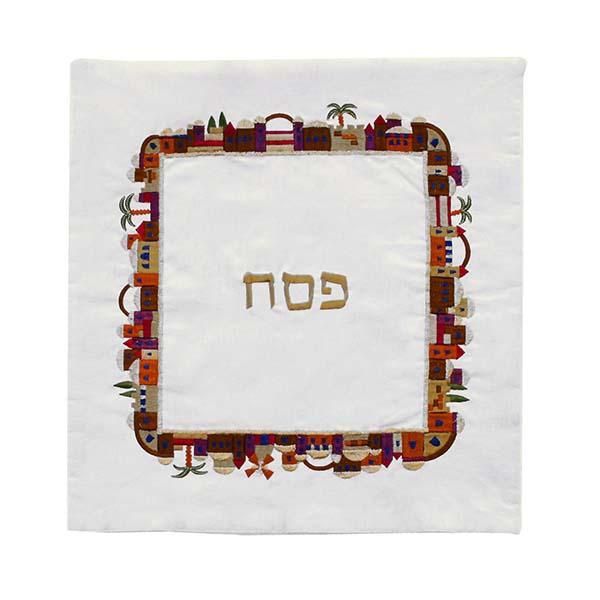 Picture of כיסוי מצה רקמה מתאים למגש מתקפל - ירושלים - צבעוני - MMB-1 | יאיר עמנואל