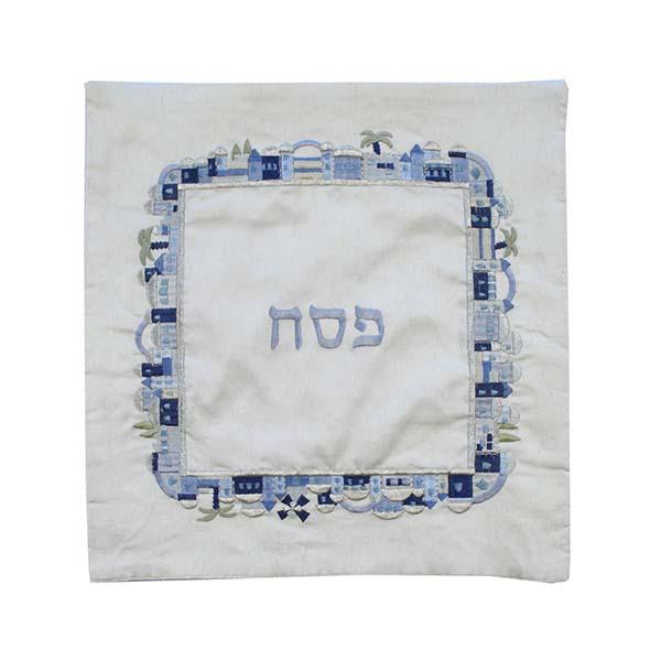 Picture of כיסוי מצה רקמה מתאים למגש מתקפל - ירושלים - כחול - MMB-5   יאיר עמנואל