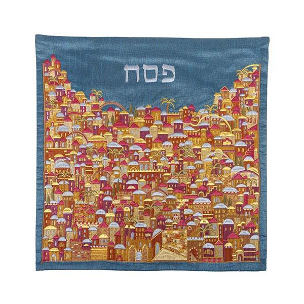 Picture of כיסוי מצה - רקמה מלאה - ירושלים - צבעוני - MMC-11 | יאיר עמנואל