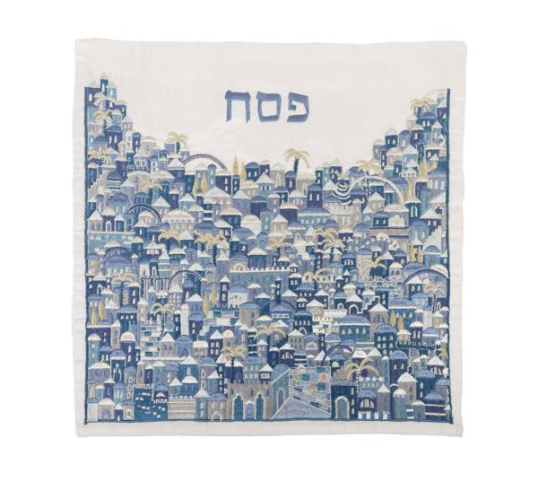 Picture of כיסוי מצה - רקמה מלאה - ירושלים - כחול - MMC-12 | יאיר עמנואל