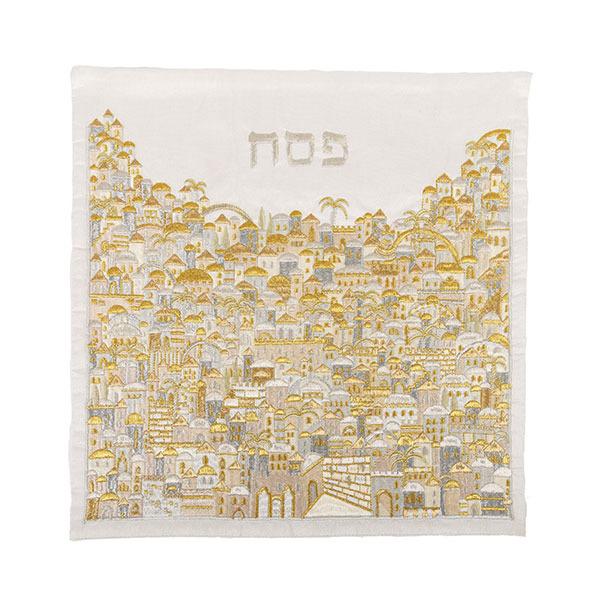 תמונה של כיסוי מצה - רקמה מלאה - ירושלים - כסף + זהב - MMC-13 | יאיר עמנואל