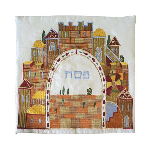 תמונה של כיסוי מצה רקמה ירושלים - MME-1   יאיר עמנואל