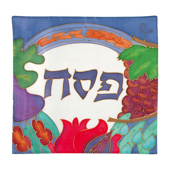תמונה של כיסוי מצה - ציור יד על משי - MSB-4 | יאיר עמנואל