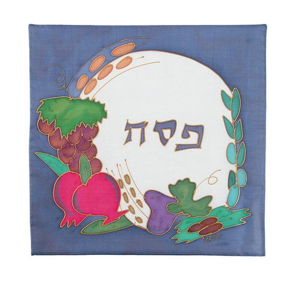 תמונה של כיסוי מצה - ציור יד על משי - MSY-6   יאיר עמנואל